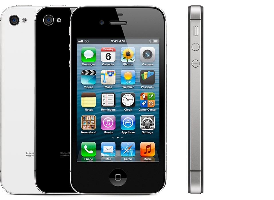 Apple iPhone 5 Specifications, Features & Price - GadgetStripe